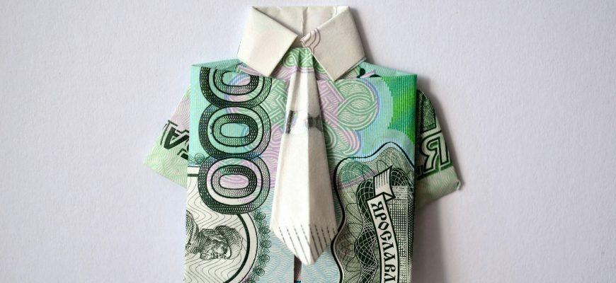 Как оригинально подарить деньги мужчине