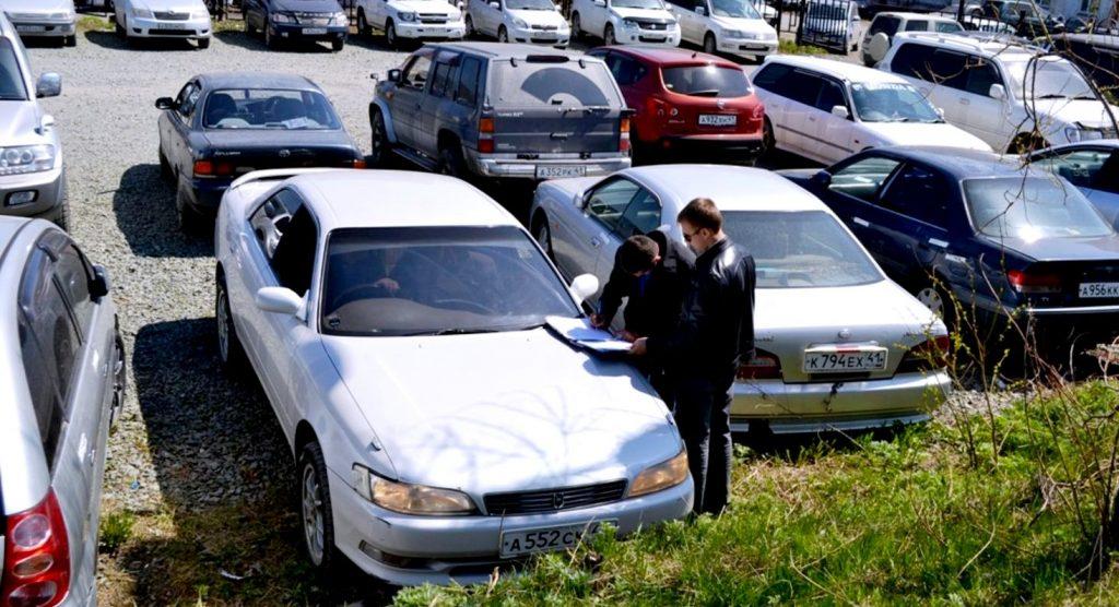 продать авто как есть