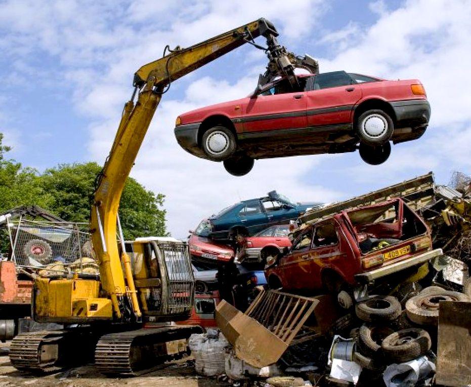 Продать авто на металлолом