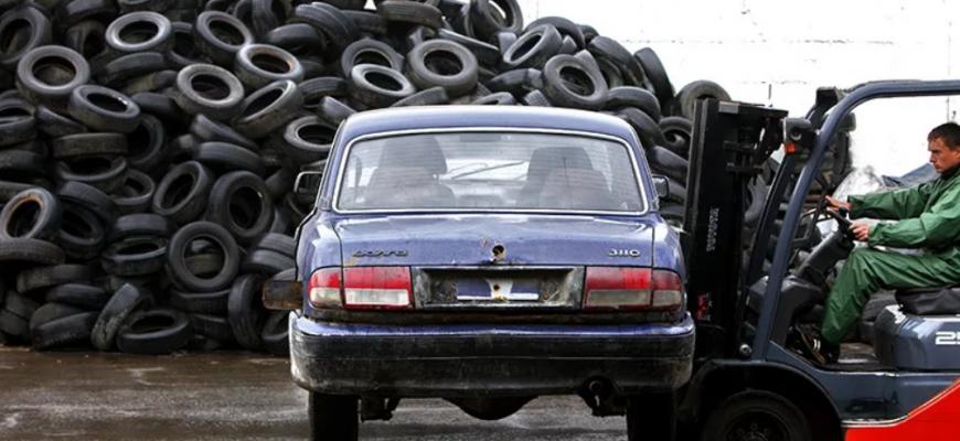 Как восстановить авто из утиля