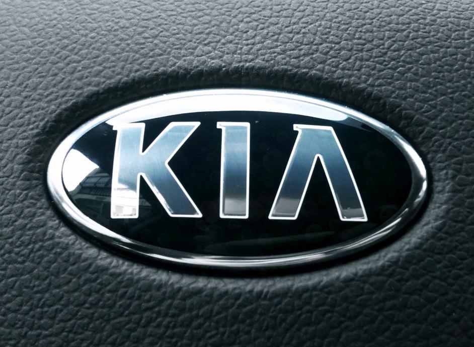 Kia лого машины