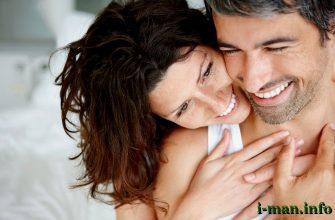 Как женщина влияет на самооценку мужчины