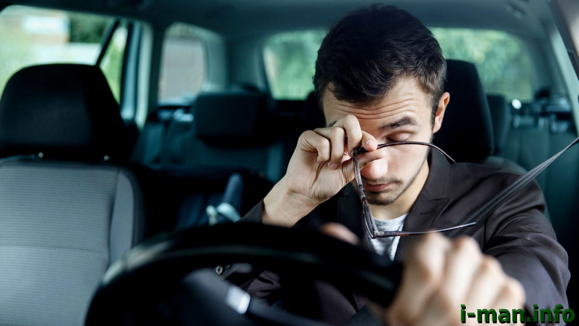 Как меньше уставать за рулем