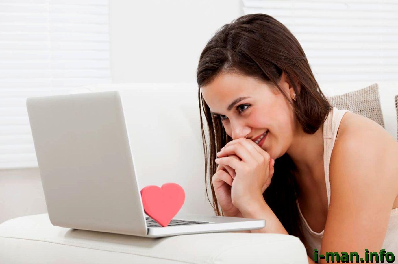 Как выразить любовь к девушке словами