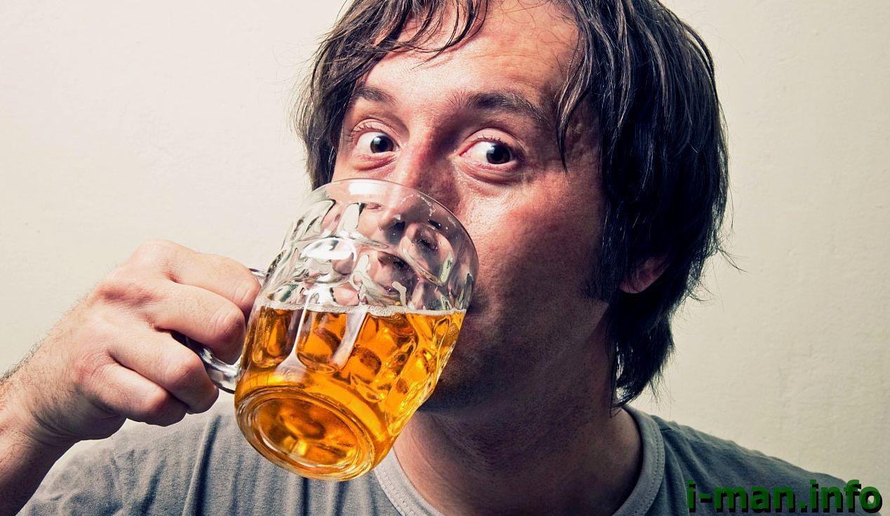 Как перестать пить пиво каждый день мужчине
