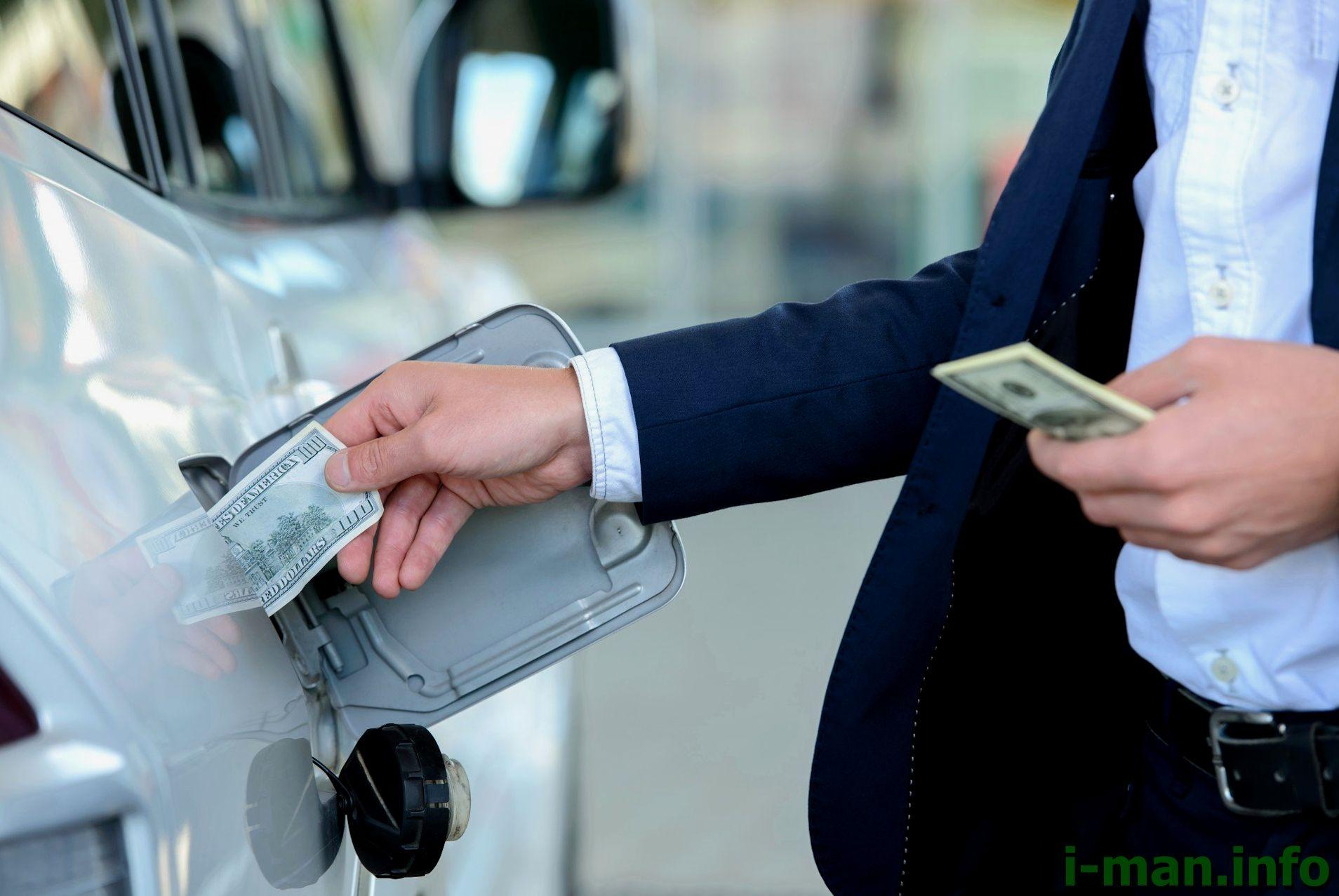 Как можно уменьшить расход топлива на автомобиле