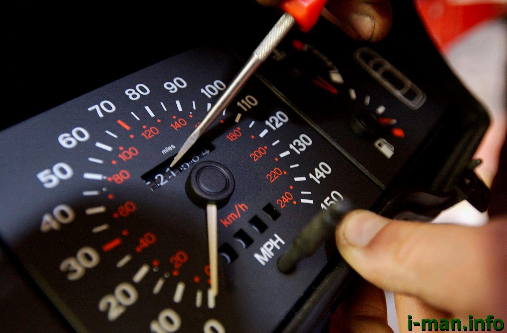 Как проверить скручен ли пробег на авто