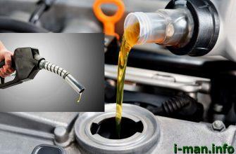 Почему бензин попал в масло