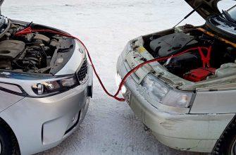 Как правильно прикурить машину от другой машины